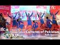 Cultures of Pakistan Fo Dance