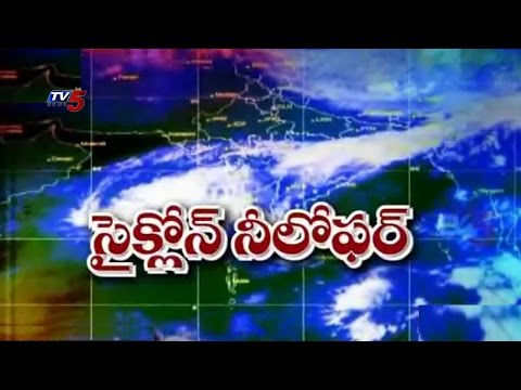 Nilofar Cyclone | One more Cyclone is going to hit India : TV5 News