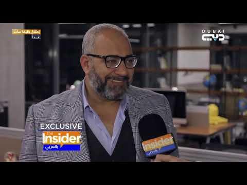 بيومي فؤاد يكشف عن مسلسله الجديد على Netflix