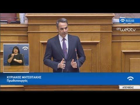 Κυρ. Μητσοτάκης: Ο Απρίλιος ίσως αποδειχθεί καθοριστικός για το μέλλον