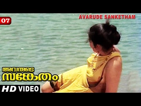 Video Avarude Sanketham Movie Clip 07 | Four friends watching girl's bath download in MP3, 3GP, MP4, WEBM, AVI, FLV January 2017