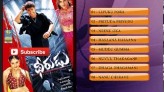 Dheerudu Telugu Movie Songs Jukebox Simbu Ramya