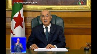 Discours du Président de la République #Abdelmadjid_Tebboune à la Nation and 1=1