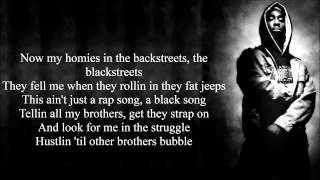2Pac - Holla If Ya Hear Me Lyrics HD