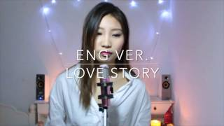 LOVE STORY - 藍色海洋的傳說 ENGLISH VERSION (Cover) by Natalie Ho