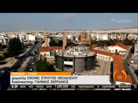 Drone καταγράφει το Γκάζι από ψηλά σε ένα υπέροχο βίντεο | 25/05/2020 | ΕΡΤ