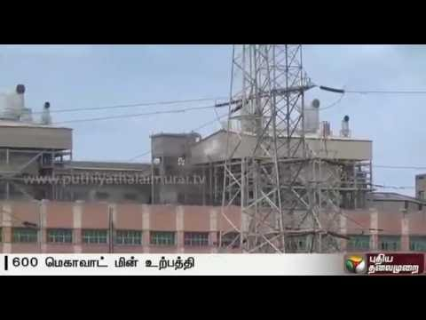 Power-production-begins-in-North-Chennai-Thermal-Plant