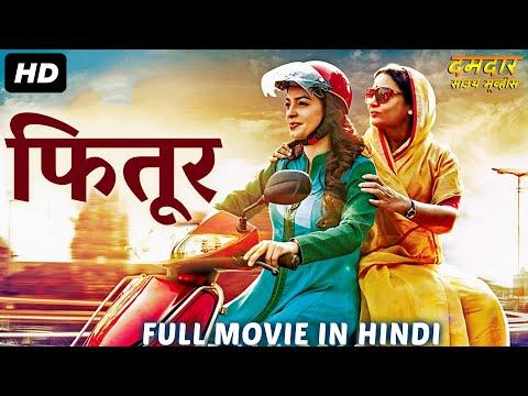 फितूर - बॉलीवुड हिंदी सुपरहिट फिल्म | जूही चावला, शबाना आजमी & जैकी श्रॉफ | सुपरहिट हिंदी मूवी