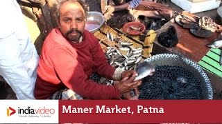 Patna India  city photos : Maner Market, Patna | India Video