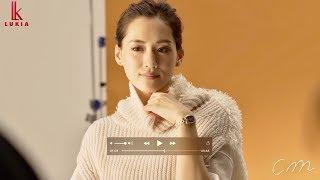 綾瀬はるかの魅力がつまったCM撮影の舞台裏/セイコー ルキア「レディダイヤ」シリーズ新CMメイキング映像