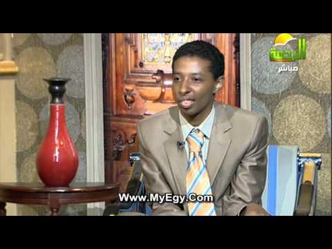 Ahmed Mosalam الشاب العاجزأية من آيات الله لا يعرف إلا القرآن ولا يعرف شئ آخر أحمد مسلم