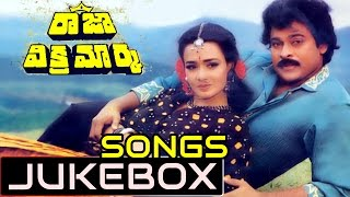 Gagana Kirana Song Lyrics
