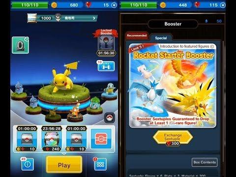 《Pokemon Duel-寶可夢-神奇寶貝》手機遊戲玩法與攻略教學!