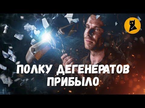 ЗАШКВАР! ОБЗОР 5 СЕРИИ ИГРЫ ПРЕСТОЛОВ (7 сезон) (видео)