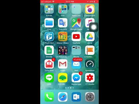 How to block and unblock friends on skype by iPhone