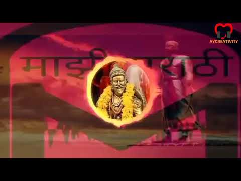 Video SHRI Chatrapati Sambhaji Maharaj Jayanti_Marathi Whatsapp Status Video download in MP3, 3GP, MP4, WEBM, AVI, FLV January 2017