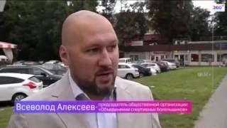 О российском футболе и его болельщиках