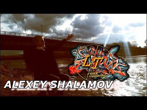 Alexey Shalamov\ LTeam crew