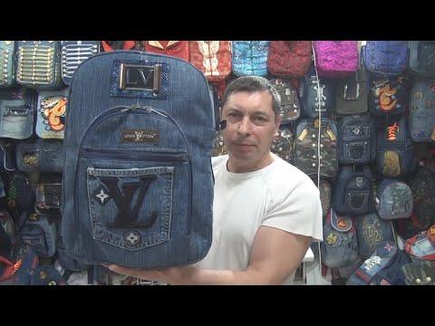 Как сделать сумку из джинсов своими руками DIY handmade denim bag Jeans Fantasy Мас… видео