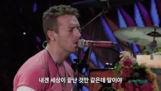 콜드플레이 (Coldplay) - Everglow (Live at Belasco Theater) 가사 번역 뮤직비디오 Video