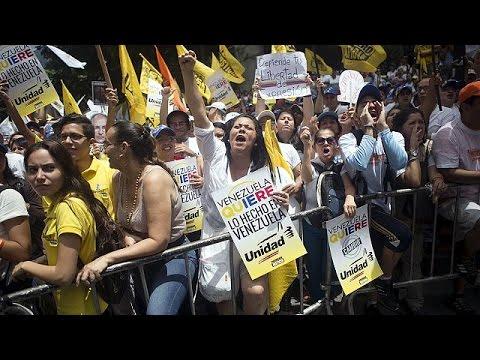 Βενεζουέλα: Διαδήλωση για την απελευθέρωση των πολιτικών κρατουμένων