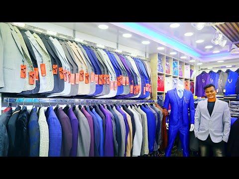 শীতের ফাটাফাটি Blazer কালেকশান  😍 Blazer-Suits 2020 New Collection । Mens Winter Blazer Shopping
