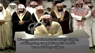 Interesting Last Tahajjud Makkah 2013 Sheikh Shuraim