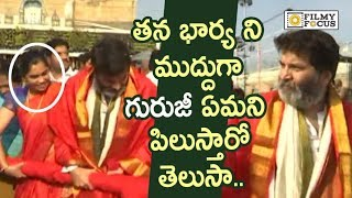 Video Trivikram Srinivas Visits Tirumala with his Wife Soujanya - Filmyfocus.com MP3, 3GP, MP4, WEBM, AVI, FLV April 2019