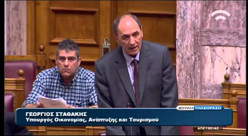 Γ. Σταθάκης: Στο «πακέτο Γιούνκερ» 42 έργα, ύψους 5,6 δισ. ευρώ