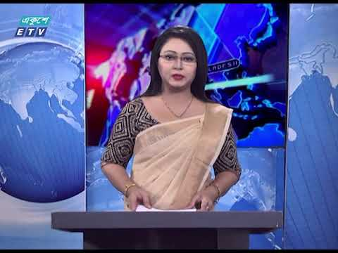11 pm News || রাত ১১টার সংবাদ || 29 July 2020 || ETV News