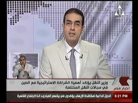 وزير النقل يلتقي السفير الصيني بالقاهرة