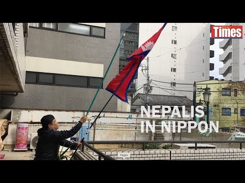 (Nepalis in Nippon - Duration: 4 minutes, 39 seconds.)