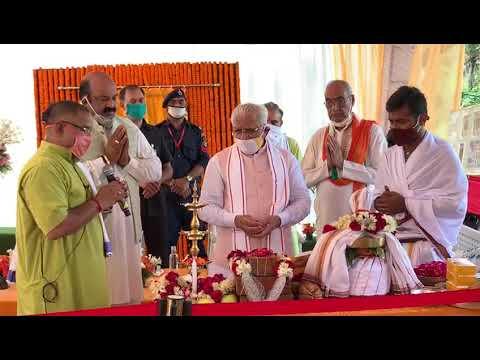Embedded thumbnail for माता मनसा देवी प्रांगण में श्री मुक्तिनाथ वेद विद्याश्रम(संस्कृत गुरूकुल) का शिलान्यास