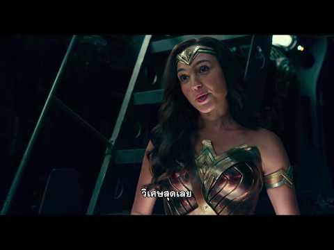 Justice League - Mind Event TV Spot (ซับไทย)