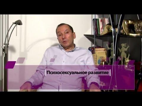 seksolog-vs-seksopatolog