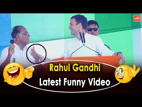 Rahul Gandhi Funny Speech in Kerala Congress Public Meeting