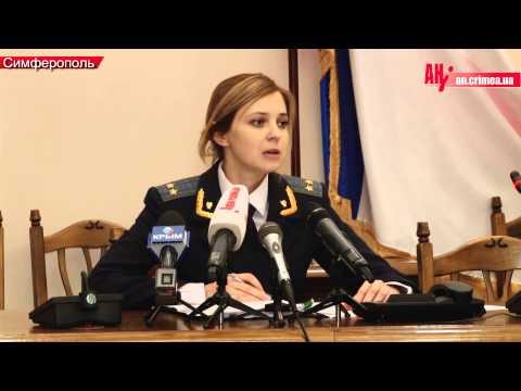 Крым под защитой.