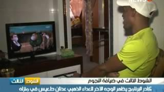 عدنان طعيس .. الغزال الواسطي الأسمر | تقرير قناة الشرقية