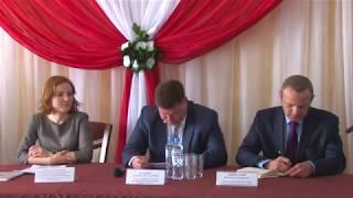 Инвестиционное послание главы Соль-Илецкого городского округа