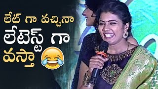 Fidaa Fame Actress Sharanya Pradeep Super Fun Speech @ Crazy Crazy Feeling Movie Audio Launch