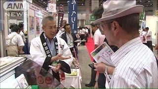 和食ブームで 農林水産物の輸出額が過去最高へ(ニュース)