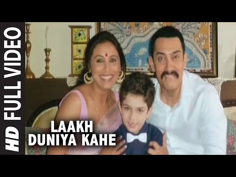Video Song : Ho Lakh Duniya Kahe
