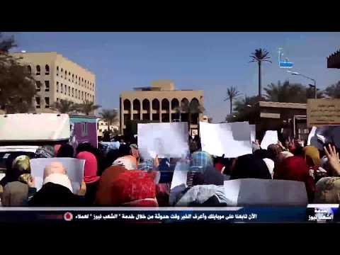 """مسيرة طلابية بجامعة القاهرة تهتف بقوة """"حكم السيسي باطل"""""""