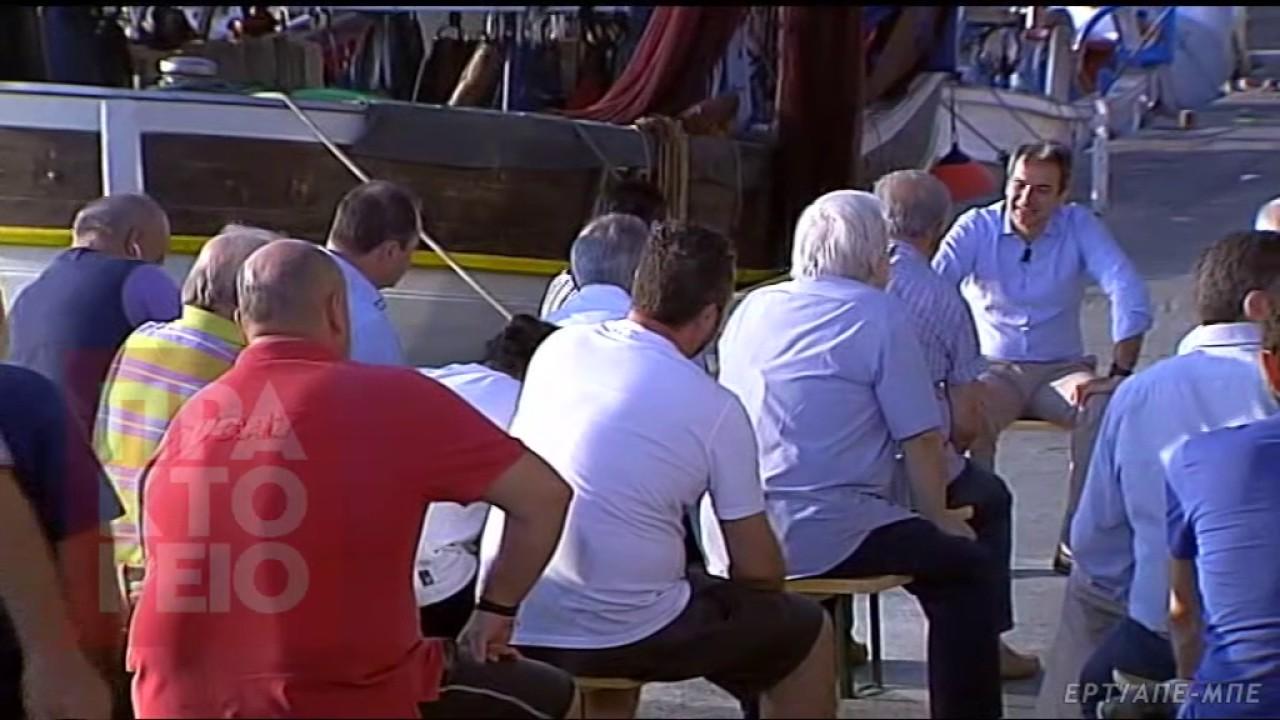 Κ. Μητσοτάκης: «Κάποιοι πανηγυρίζουν που επιστρέψαμε στο ισόγειο»