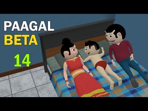 PAAGAL BETA 14 | Jokes | CS Bisht Vines | Desi Comedy Video | School Classroom Jokes