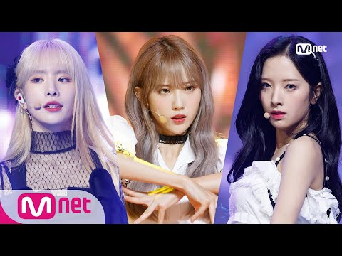 Video [WJSN - SAVE ME, SAVE YOU] Comeback Stage | M COUNTDOWN 180920 EP.588 download in MP3, 3GP, MP4, WEBM, AVI, FLV January 2017