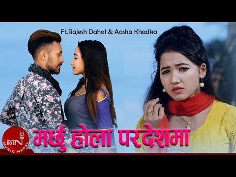 (Marchhu Hola Pardeshma - Nabin Pariyar & Tika Pun | Asha Khadka & Rajesh Dahal - Duration: 12 minutes.)