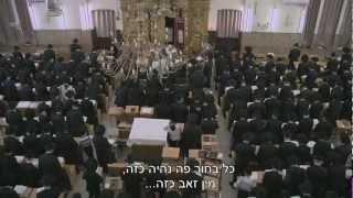 זמן פוניבז' – סרט על ישיבת פוניבז' (טריילר)