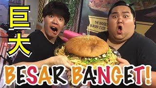 Video Orang Jepang T-rex Burger Challenge!! 超巨大バーガーに挑戦!! MP3, 3GP, MP4, WEBM, AVI, FLV Juli 2017