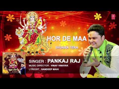 Video HOR DE MAA PANKAJ RAJ PUNJABI DEVI BHAJAN BY PANKAJ RAJ I FULL AUDIO SONG I ART TRACK download in MP3, 3GP, MP4, WEBM, AVI, FLV January 2017